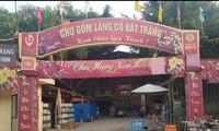 Gemeinde Bat Trang wird als Tourismusort Hanois anerkannt
