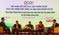 Verbindung der OCOP-Produkte verstärken