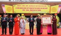 Urkunde zur Anerkennung des Hai-Ba-Trung-Tempels als nationale besondere Gedenkstätte