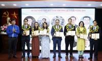 """Verleihung des Preises """"Goldene Kugel"""" im Bereich der Wissenschaft und Technologie"""