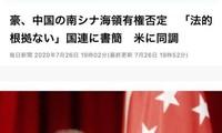 Australien protestiert gegen den chinesischen Anspruch im Ostmeer