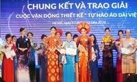 """Preisverleihung der Design-Kampagne """"Stolz auf vietnamesische Tracht Ao Dai"""""""