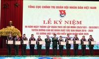 Virtuelle Feier zum 90. Gründungstag des Kommunistischen Jugendverbands Ho Chi Minh
