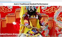 Vietnam tritt der Informationsplattform über das asiatisch-pazifische Kulturerbe bei