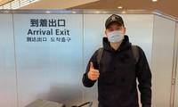 Torwart Dang Van Lam ist in Japan eingetroffen und ist bereit den Cerezo Osaka Klub zu treffen