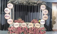 """Das Programm """"Agrarprodukte verbinden – Liebe teilen – Gemeinsam Pandemie überwinden"""""""