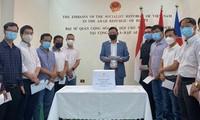 Vietnamesen im Ausland engagieren sich für den Impfstoff-Fonds gegen Covid-19