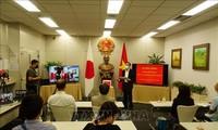 Das vietnamesische Generalkonsulat im japanischen Fukuoka startet eine Spende für Covid-19-Impfstofffonds
