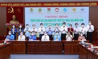 Millionen von Geschenken der Solidarität unterstützen Menschen in Südvietnam bei der Überwindung der Pandemie