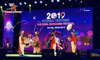 2019 한-베 문화교류 페스티벌