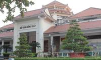 동탑 (Đồng Tháp) 박물관 탐방