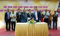 베트남 음식을 문화외교 차원으로 승화