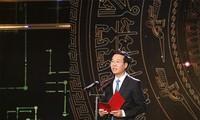 제39차 전국 TV방송 축제개막