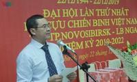 러시아, 노보시비르스크 주의 베트남 재향군인회 설립
