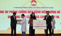 베트남 조국전선위원회, 코로나 바이러스 예방 공동프로그램 개최