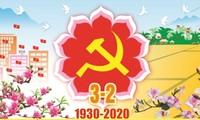 베트남 공산당 설립 90주년 기념 축전 쇄도