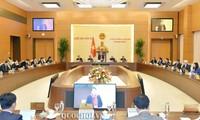 국회상무위원회 제42차 회의 개막