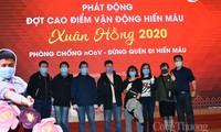 전국 최대의 헌혈 행사인 쑤언홍(붉은 주간) 행사