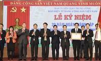 베트남 공산당 인터넷 신문 20주년 기념식