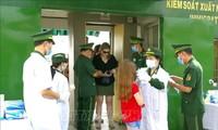 베트남은 현재 여행안전국