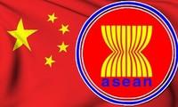 아세안-중국센터 설립 방안 승인