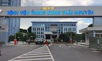 타이 응우옌,  코로나 19 검진 시설  갖춤