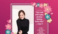코로나 19 예방을 위해 3월 8일 국제 여성의 날을 맞아 생방송 교류