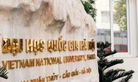 베트남, 세계대학 순위에 4개의 대학이 진입