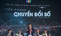 FPT, 디지털 혁신 촉진을 위해 3개의 목재산업협회와 협력