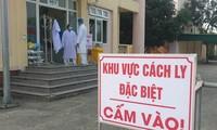베트남, 31 번째 코로나 확진자 기록