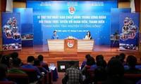 청년단 중앙 제1서기와 단원 및 청년간 '베트남 청년의 갈망'을 주제로 온라인 대화