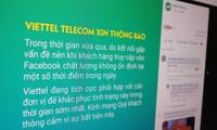 비엣텔, VNPT; 불안정한 페이스북 접속 불안정 관련 통지
