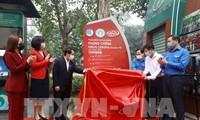 베트남청년연맹 중앙,무료 손세정소 설치 기념식을 열었다