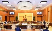 국회상무위원회, 민관협력방식에 의한 투자법안에 대해 토론