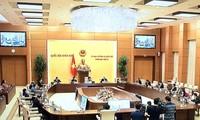 국회 상무위원회 43차 회의 폐막
