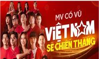 베트남 연예인들, 코로나19방역을 위한 뮤직 비디오를 함께 제작