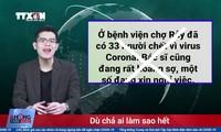 15개국어 가짜뉴스 근절송, 사회적으로 뜨거운 관심 받다
