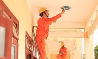 3개월간 가정 및 기업 전기세 인하