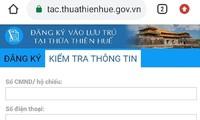 트어티엔후에성, 외지인 방문 시 사전 온라인 건강상태 신고서 작성 필수