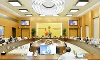 국회의 법률위원회 27차 회의 개막