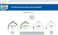 베트남 인터넷 데이터 다운로드 표준 기본적으로 충족