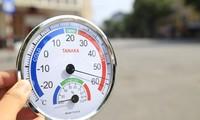 5월부터 10월까지,평균 기온보다 섭씨 0.5도에서 1도 가량 높을 것
