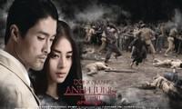 세계를 향한 베트남 영화