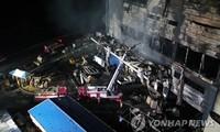 한국에서 화재로 사망자 38명 발생