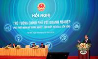 국무총리- 기업간 회의 5월 9일 진행 예정