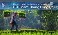 '하노의의 믿음과 바람' 사진전 응모 시작