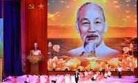 베트남 공산당, 베트남 민족, 베트남 인민, 국제 우방의 혁명 사업을 위해 일생을 바친 호찌민 주석