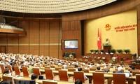 국회, 법안에 의견 제시
