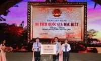 푸옌성, 관광객 위한 예술 공연 및 시와 음악의 밤 개최