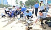 베트남의 해양환경 보호